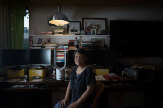 Ai Xiaoming, 2016