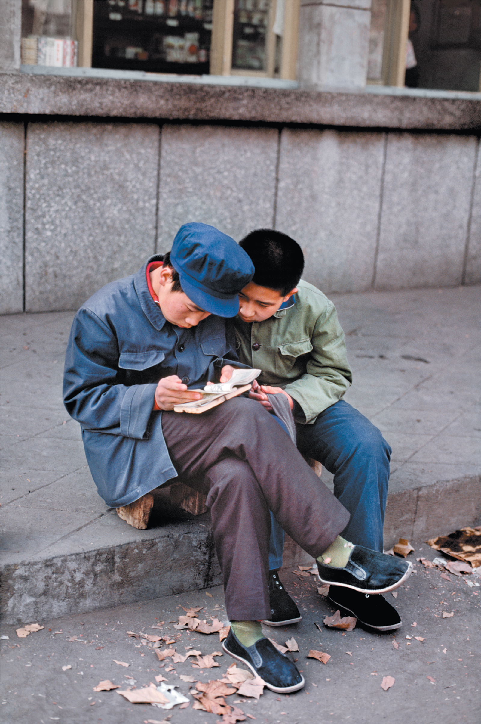 Beijing, 1984; photograph by Steve McCurry from his book On Reading, which includes a foreword by Paul Theroux and has just been published by Phaidon