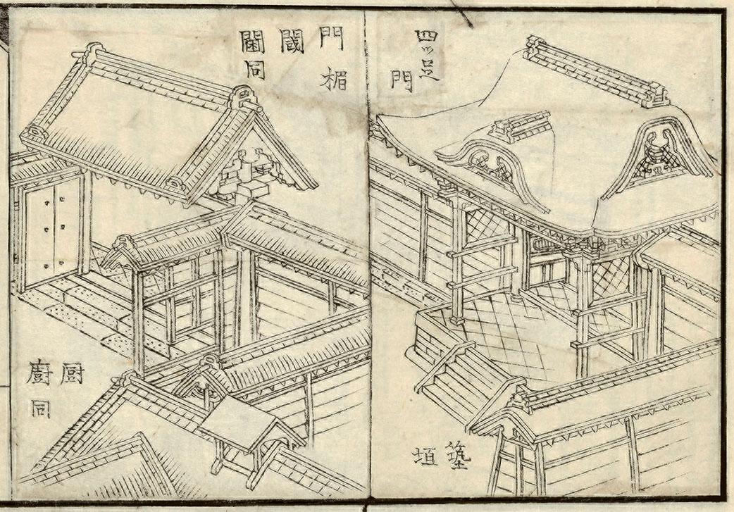 hokusai-architecture