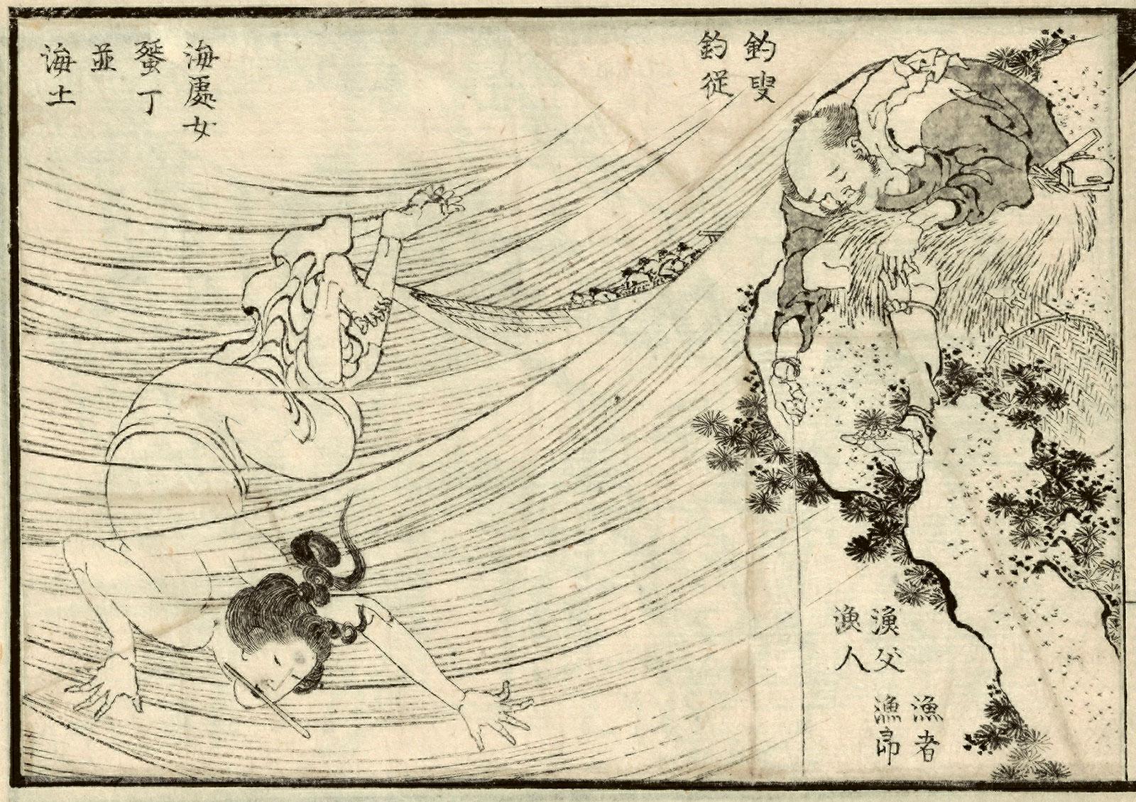 hokusai-diver