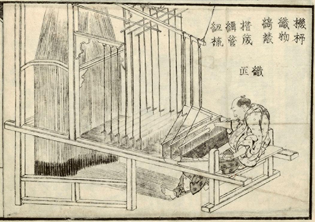 hokusai-giant-loom