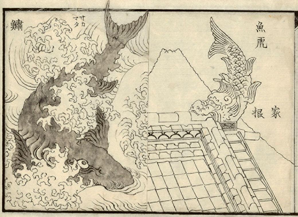 hokusai-seamonster