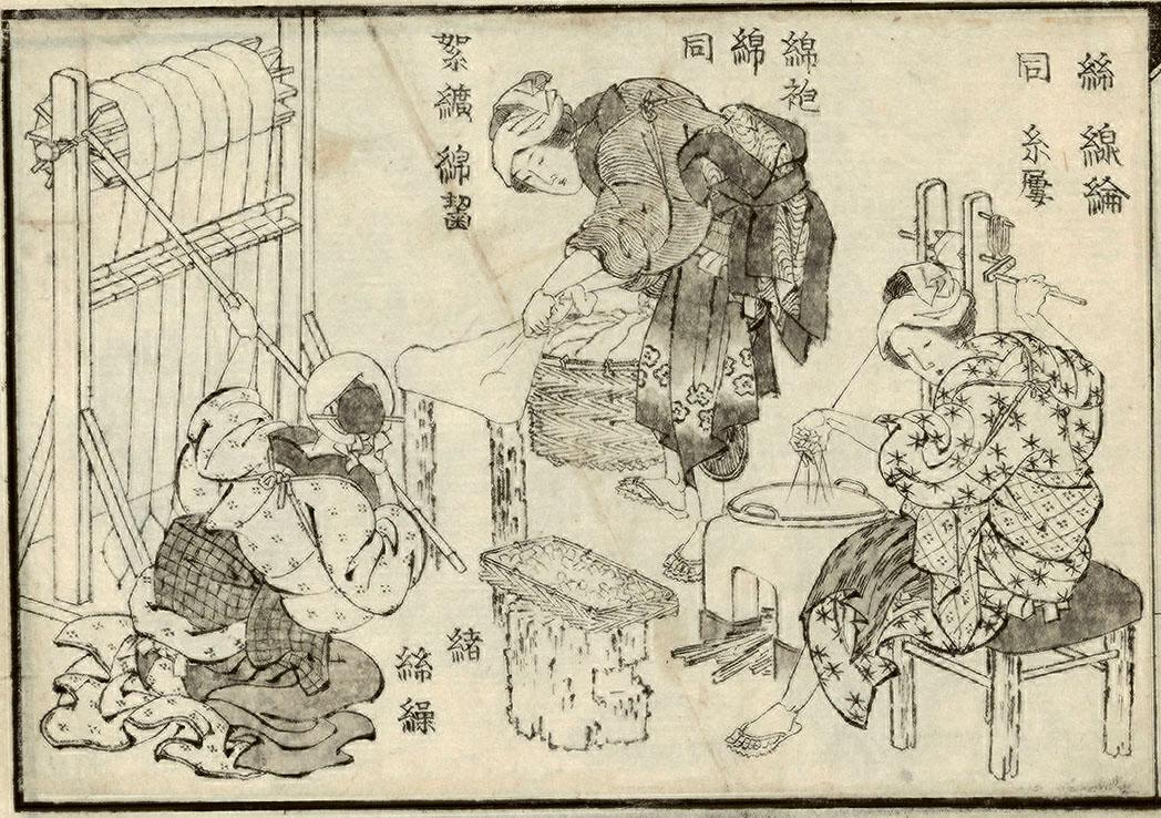 hokusai-washerwomen