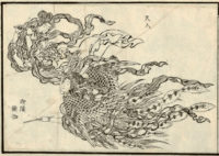 The heavenly musician kalavinka; drawing by Katsushika Hokusai, 1823-1833