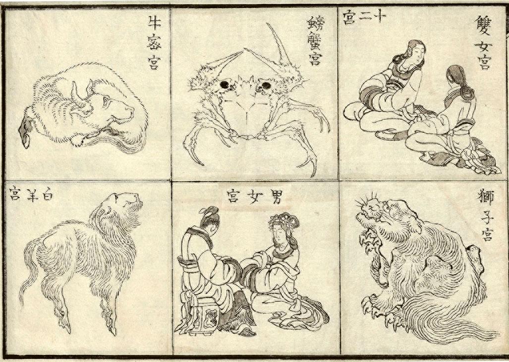 hokusai-zodiac