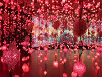 Pipilotti Rist: Pixelwald (Pixel Forest), 2016