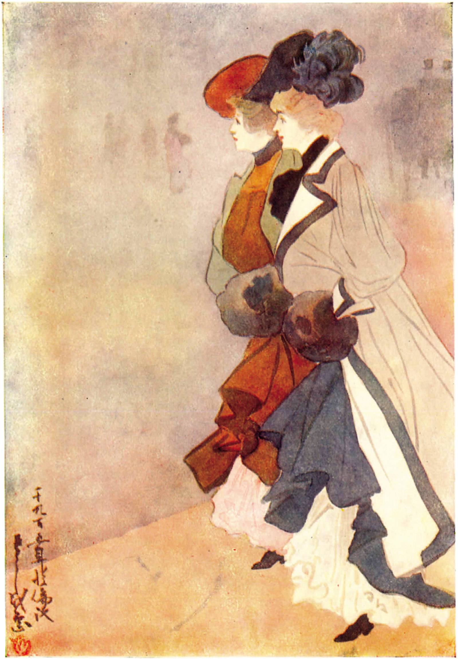 Yoshio Markino: Fog: Ladies Crossing Piccadilly, first published in W. J. Loftie's The Colour of London, 1907