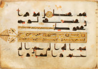 Two folios from a Qur'an, Near East, Abbasid period, late ninth-early tenth century