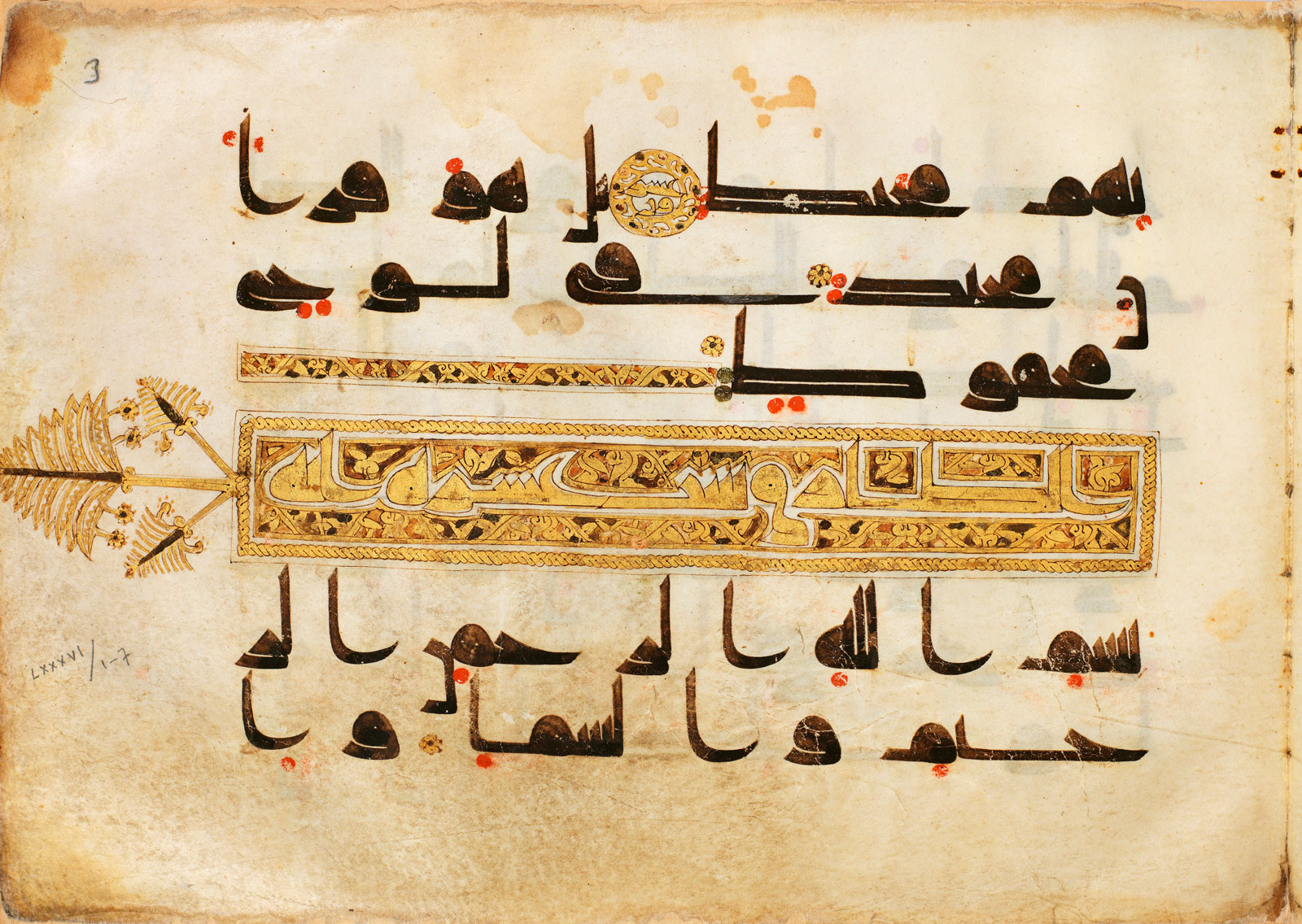 Page from a Koran, Near East, Abbasid period, late ninth-early tenth century