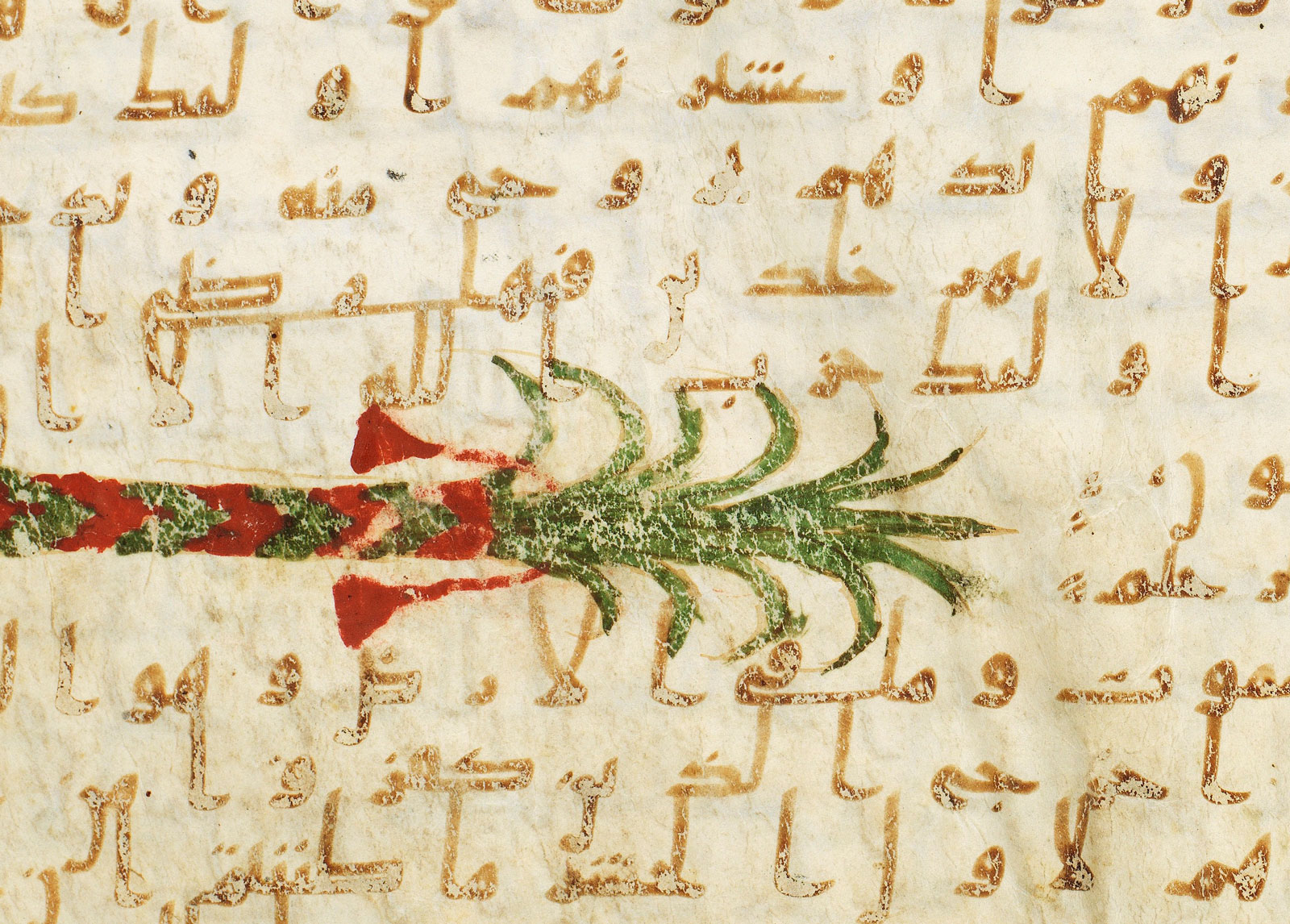 Detail from a Koran, Near East, Umayyad period, before 725