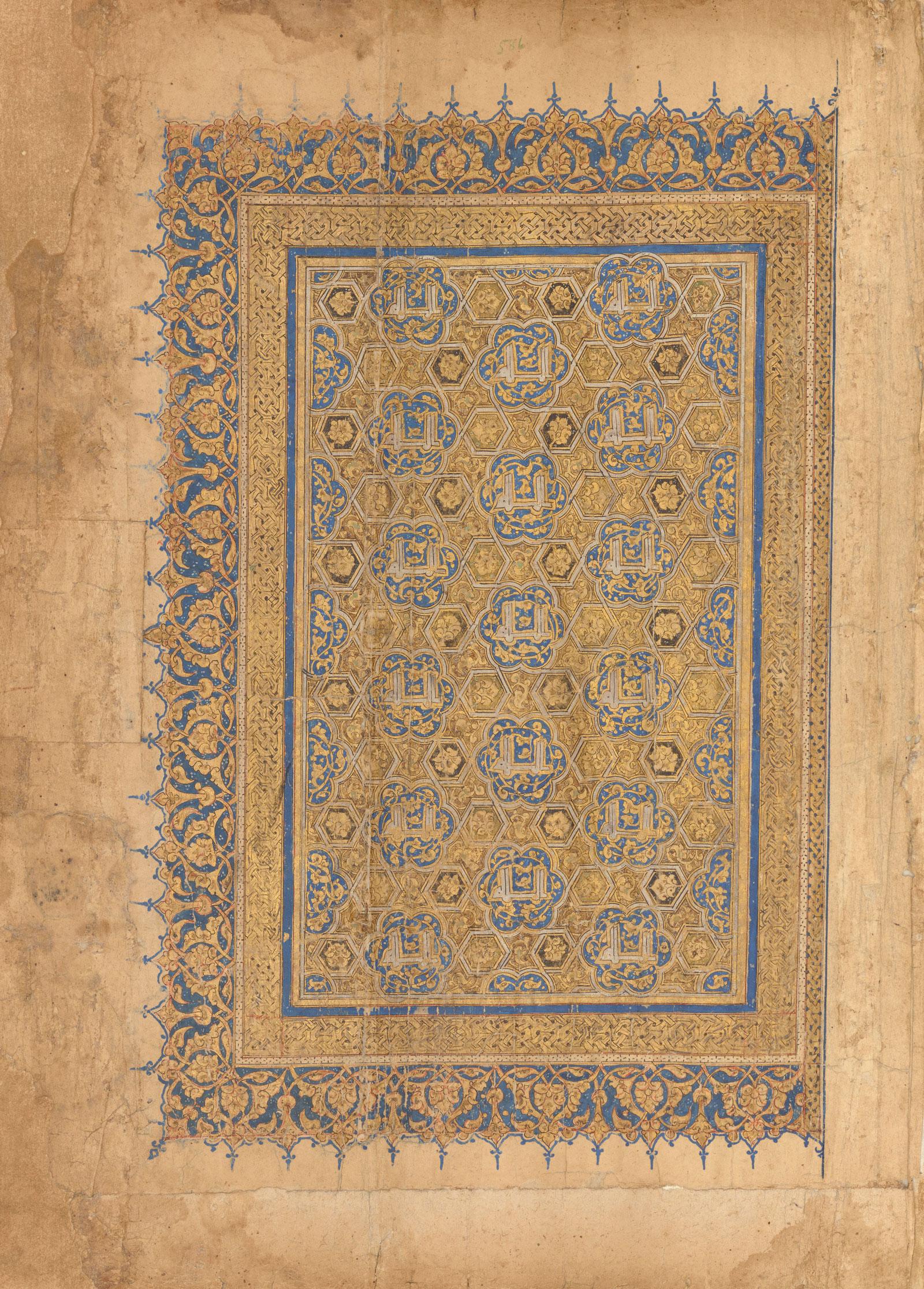 Koran copied by Al-Husayn ibn Muhammad al-Husayni, possibly Mosul, Iraq, Il-Khanid period, 1303