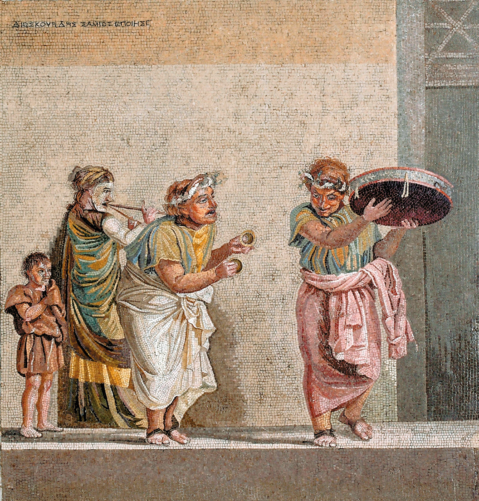 Street musicians in a scene from a comedy by the Greek playwright Menander; mosaic by Dioscorides of Samos from the Villa of Cicero, Pompeii, circa 100 BCE