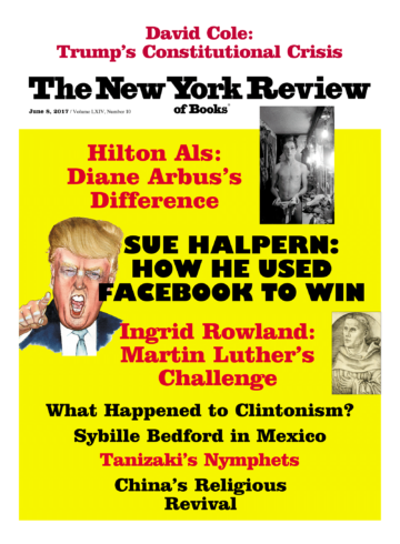 Image of the June 8, 2017 issue cover.