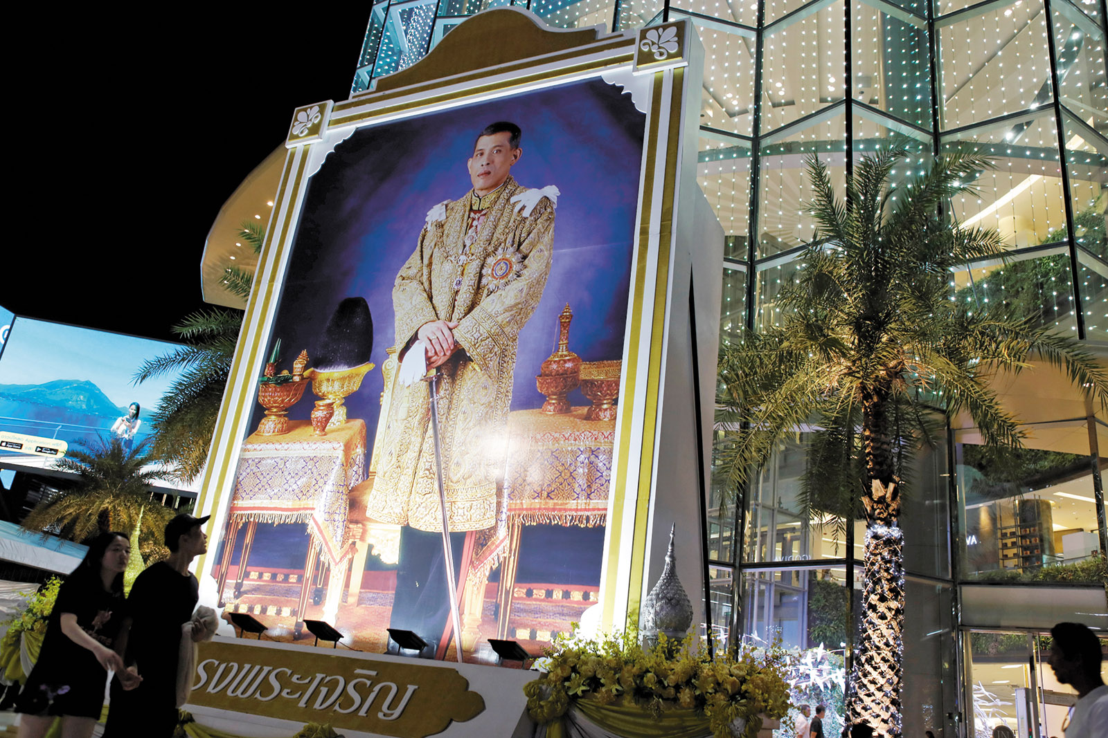 A portrait of Thailand's King Vajiralongkorn at a shopping mall on the eve of his sixty-fifth birthday, Bangkok, July 2017