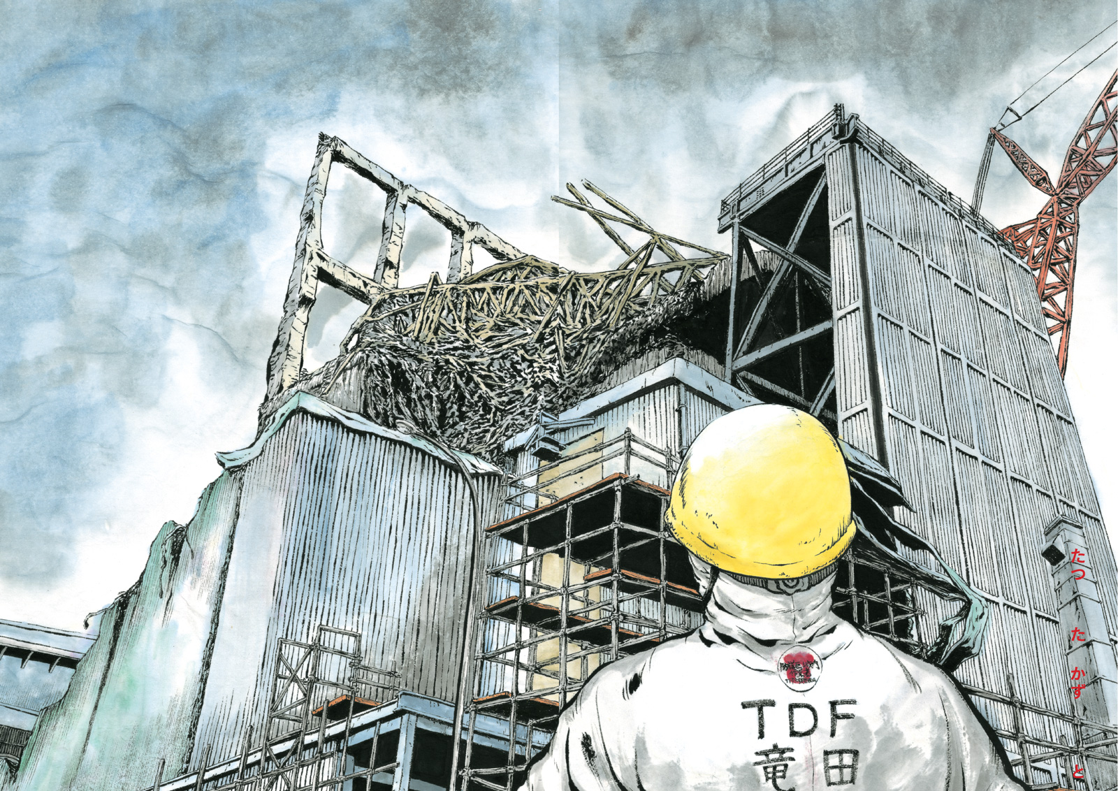 A spread from Kazuto Tatsuta's Ichi-F: A Worker's Graphic Memoir of the Fukushima Nuclear Power Plant, 2017
