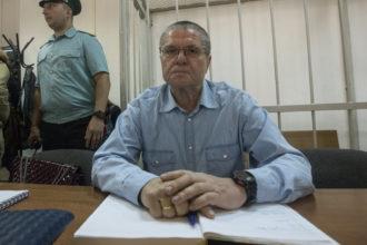 Alexei Ulyukaev at Zamoskvoretsky Court, Moscow, September 7, 2017