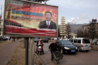 A billboard showing Chinese President Xi Jinping with the slogan,
