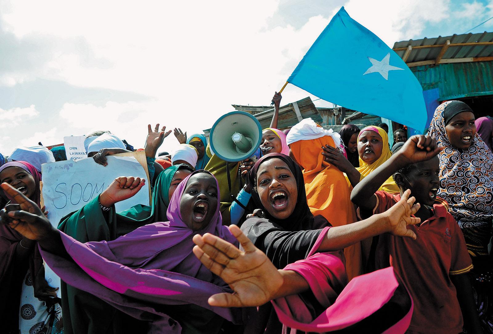 Demonstrators at a protest against the Islamist militia al-Shabab, Mogadishu, Somalia, January 2016