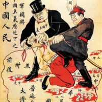 A patriotic propaganda poster showing the Chinese people oppressed by warlords and imperialism, mid-1920s
