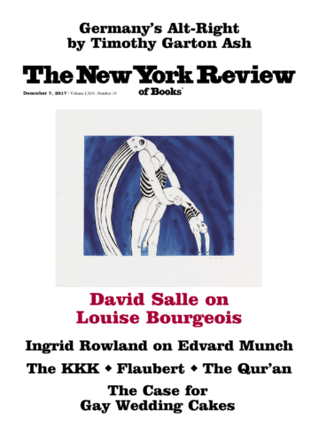 Image of the December 7, 2017 issue cover.