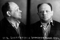A photograph of Isaac Babel taken by the NKVD after his arrest, circa 1939