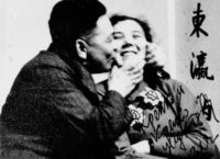 Chiang Kai-shek's son, Jiang Jingguo, with his Belarusian wife, Faina Vakhreva, whom he met at a machine-building plant in the Urals in the early 1930s