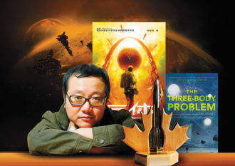 Liu Cixin, author of The Three-Body Problem, which won the Hugo Award for best science fiction novel in 2015