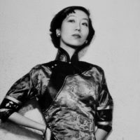 Eileen Chang, Hong Kong, circa 1954
