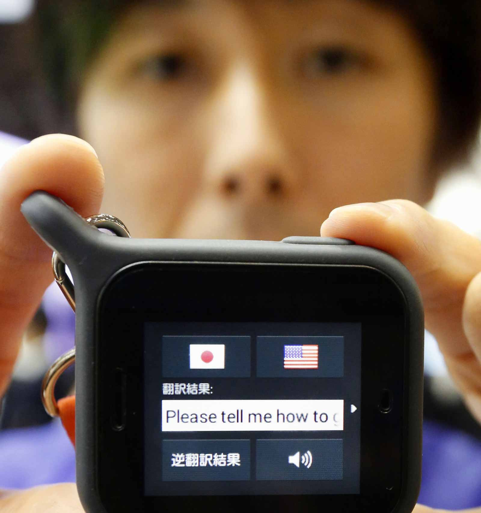 Lost in Robo-Translation | by Sue Halpern | NYR Daily | The