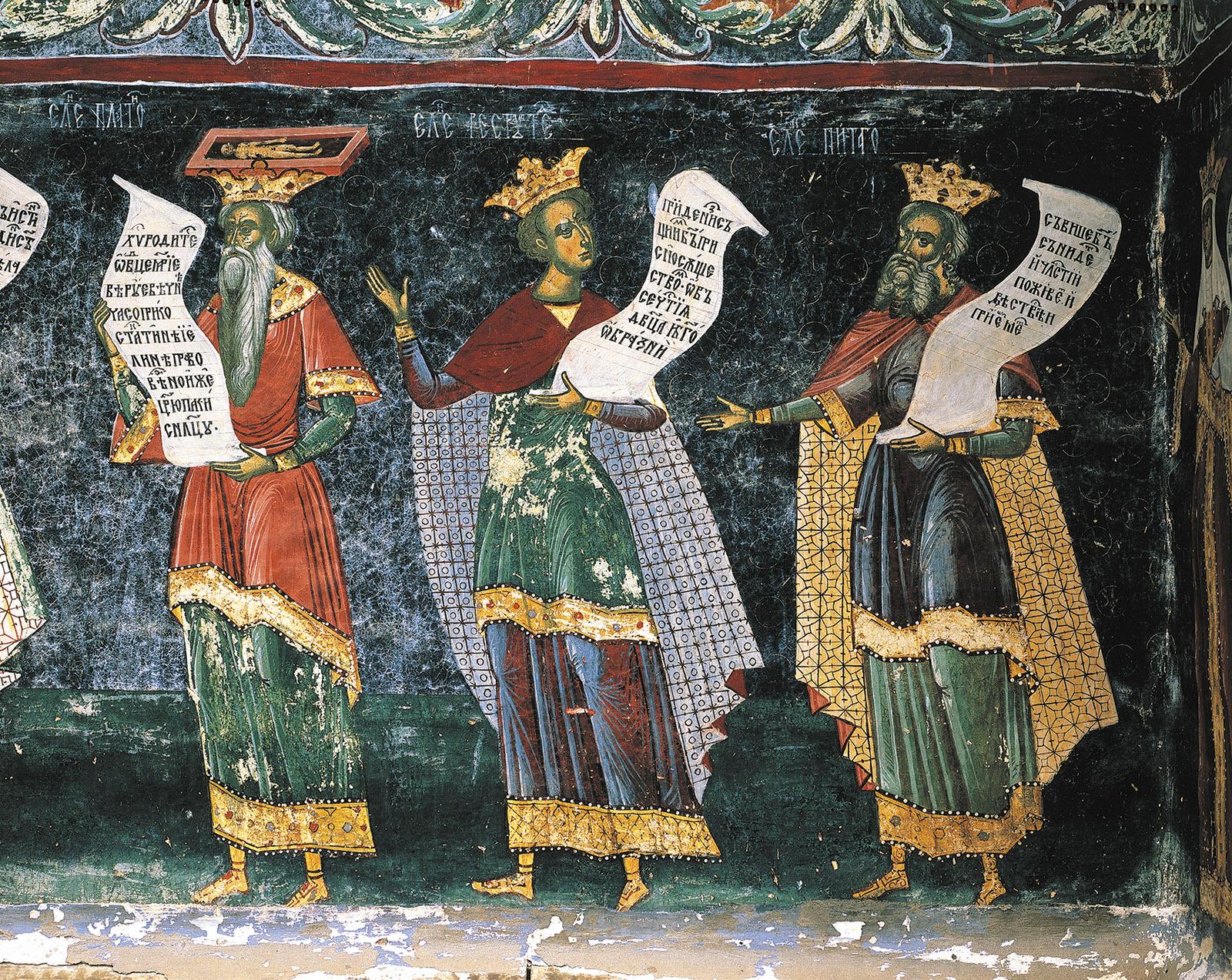 Plato, Pythagoras, and Solon; fresco in St. George's Church, Suceava, Romania, sixteenth century