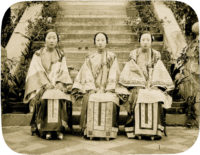 'Mandarin's wife and two daughters with bound feet'; from Isabella Bird's The Yangtze Valley and Beyond