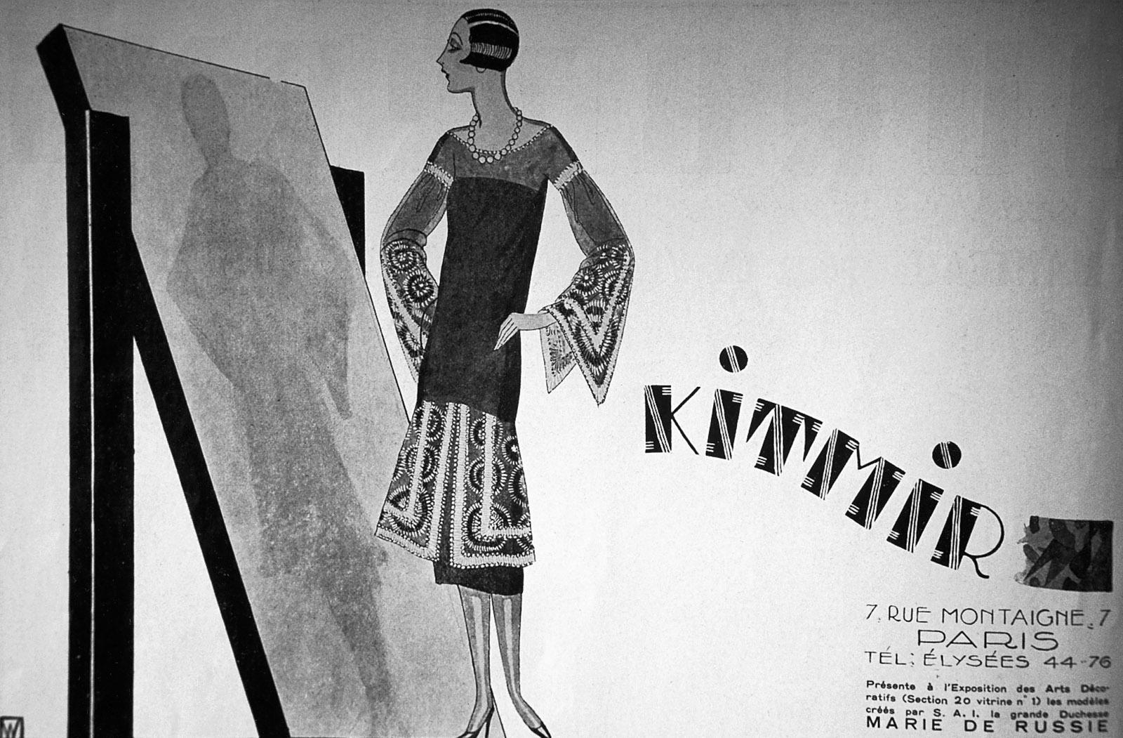 15. Maria_1923 Kitmir (3)