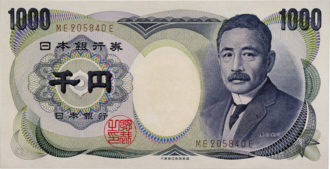 A Japanese banknote with a portrait of Natsume Sōseki