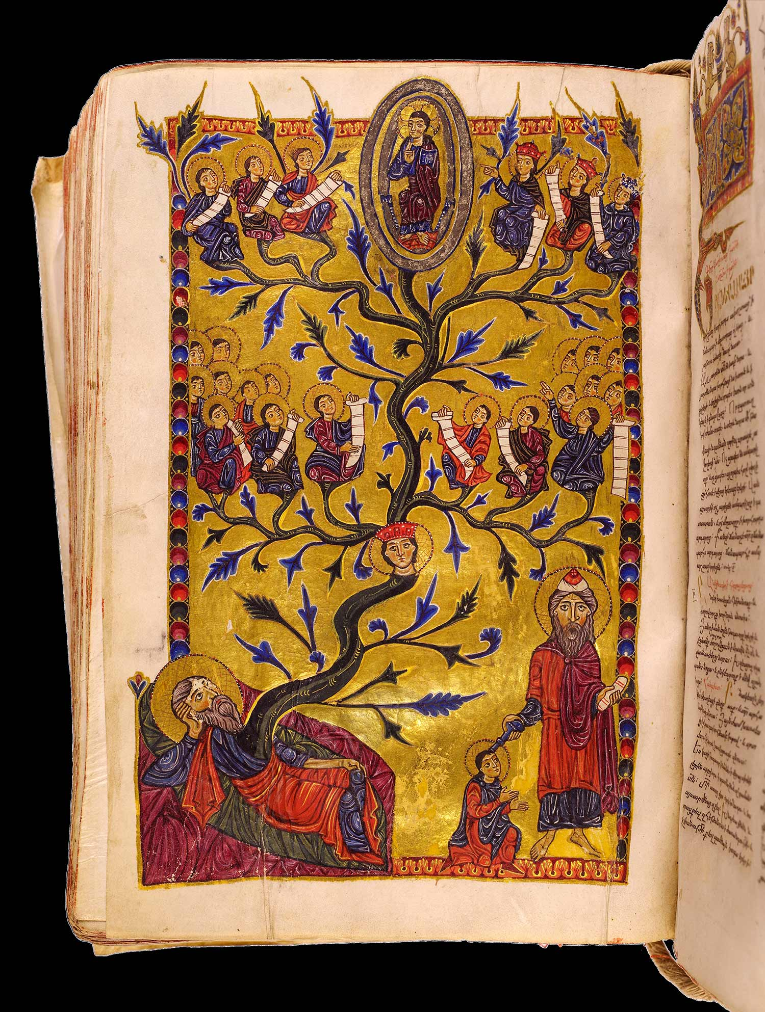 armenia-bible-gladzor