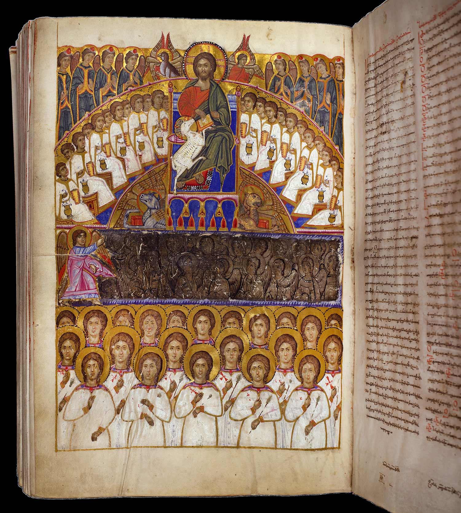 armenia-bible