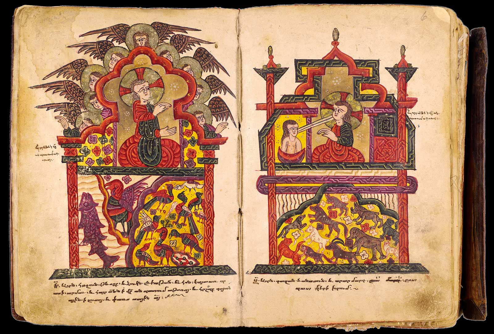 armenia-gospel-book