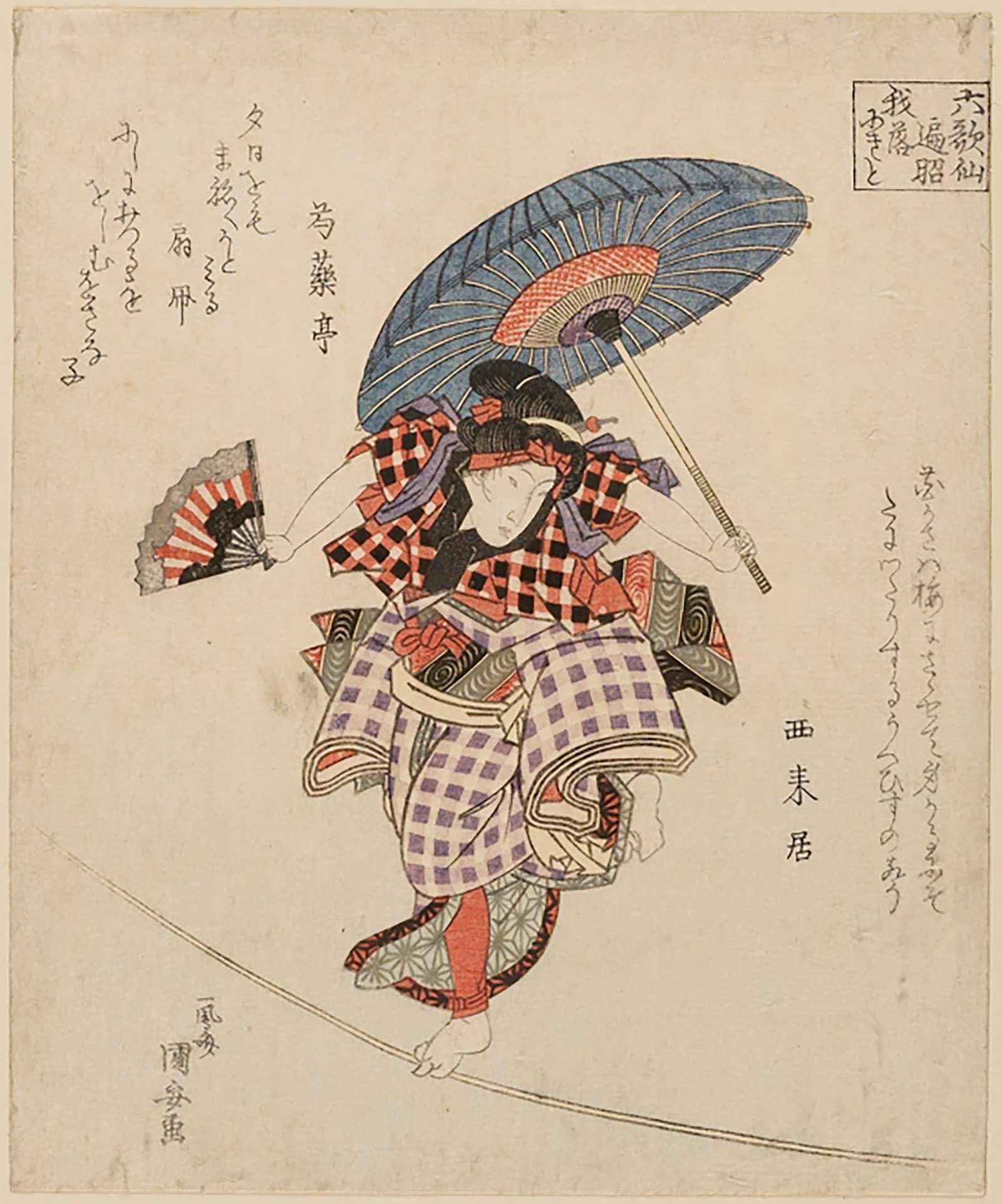 surimono-henjo