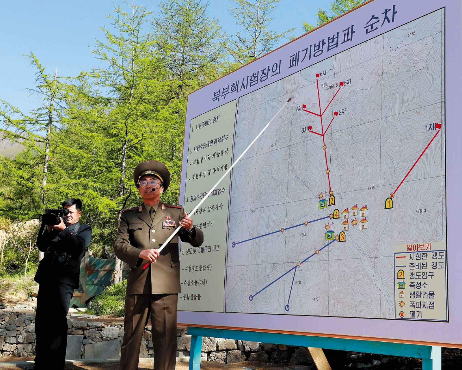 A North Korean military official discussing plans for the demolition of the Punggye-ri underground nuclear test facility, May 2018