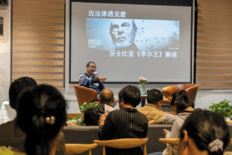 Chen Hongguo lecturing on King Lear at Zhiwuzhi, an arts and culture space in Xi'an, Shaanxi province, China, 2018