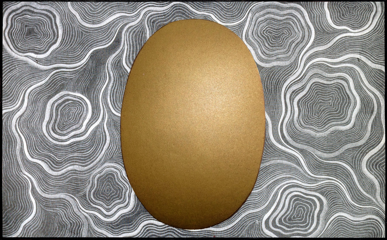 Hiranyagarbha, the 'golden womb' or cosmic egg; painting by Manaku