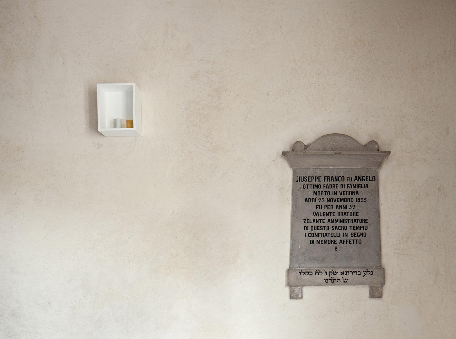 Adonai (2019). The Jewish Museum stairwell 1