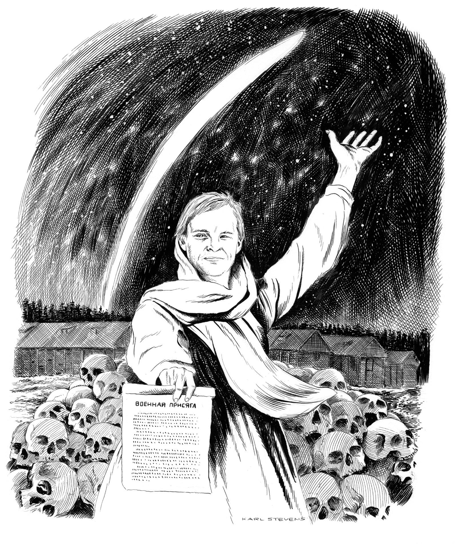 Sergei Lebedev; drawing by Karl Stevens