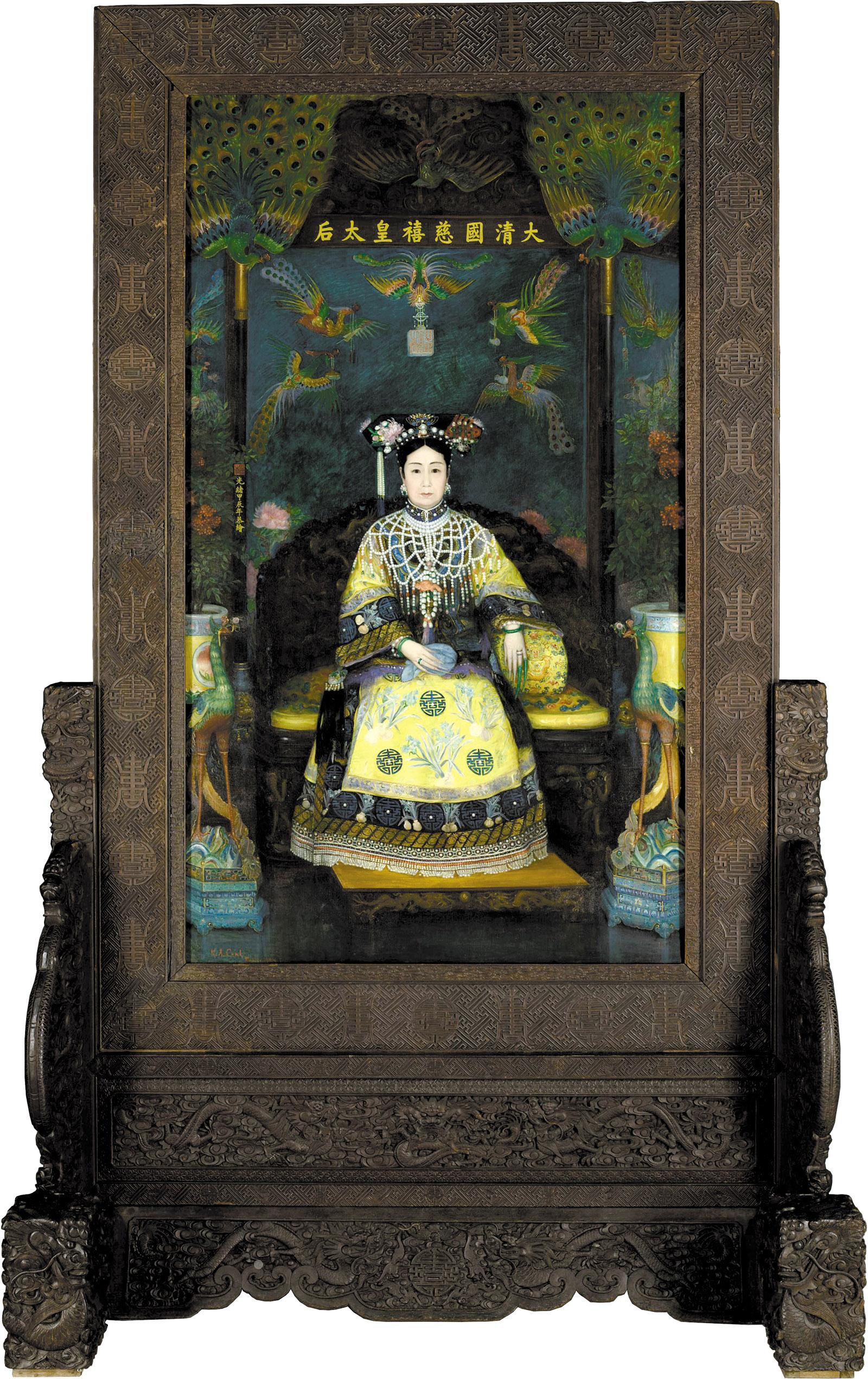 Empress Dowager Cixi by Katharine A. Carl