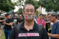 A rare political protest in Singapore, against the walkover victory of Halimah Yacob in the republic's presidential election, September 16, 2017