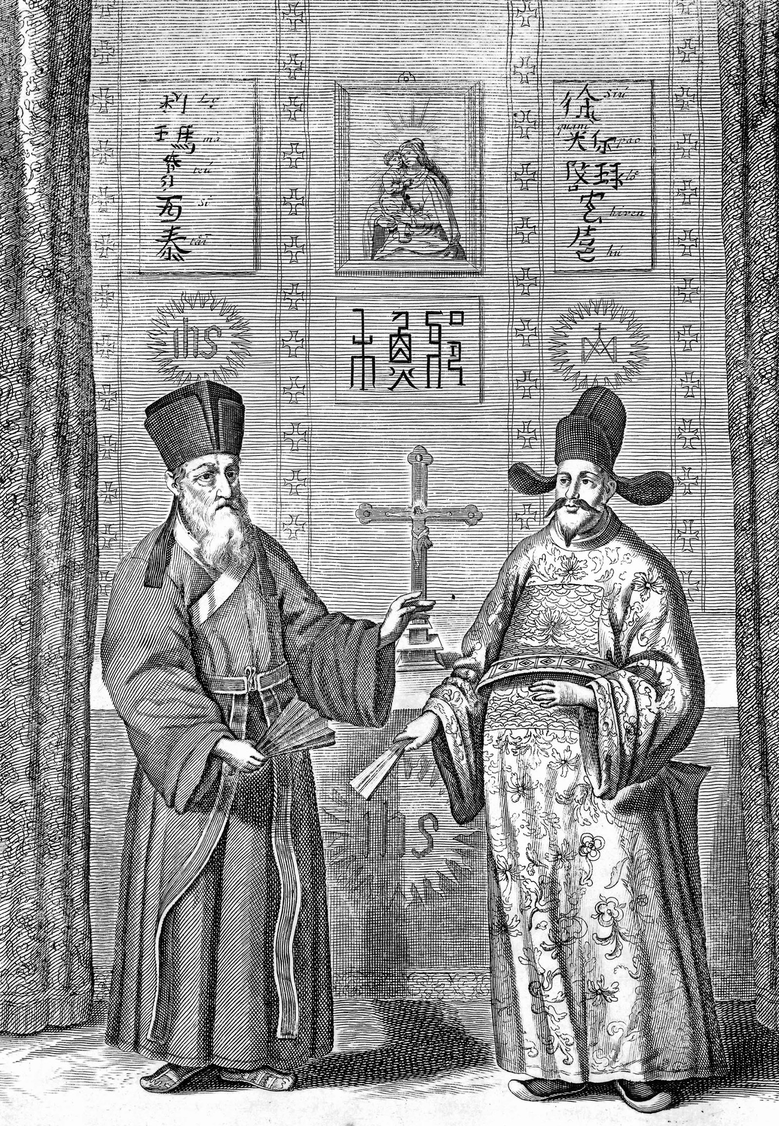 Jesuit priest Matteo Ricci and the Ming court official Xu Guangqi from Athanasius Kircher's China Illustrata
