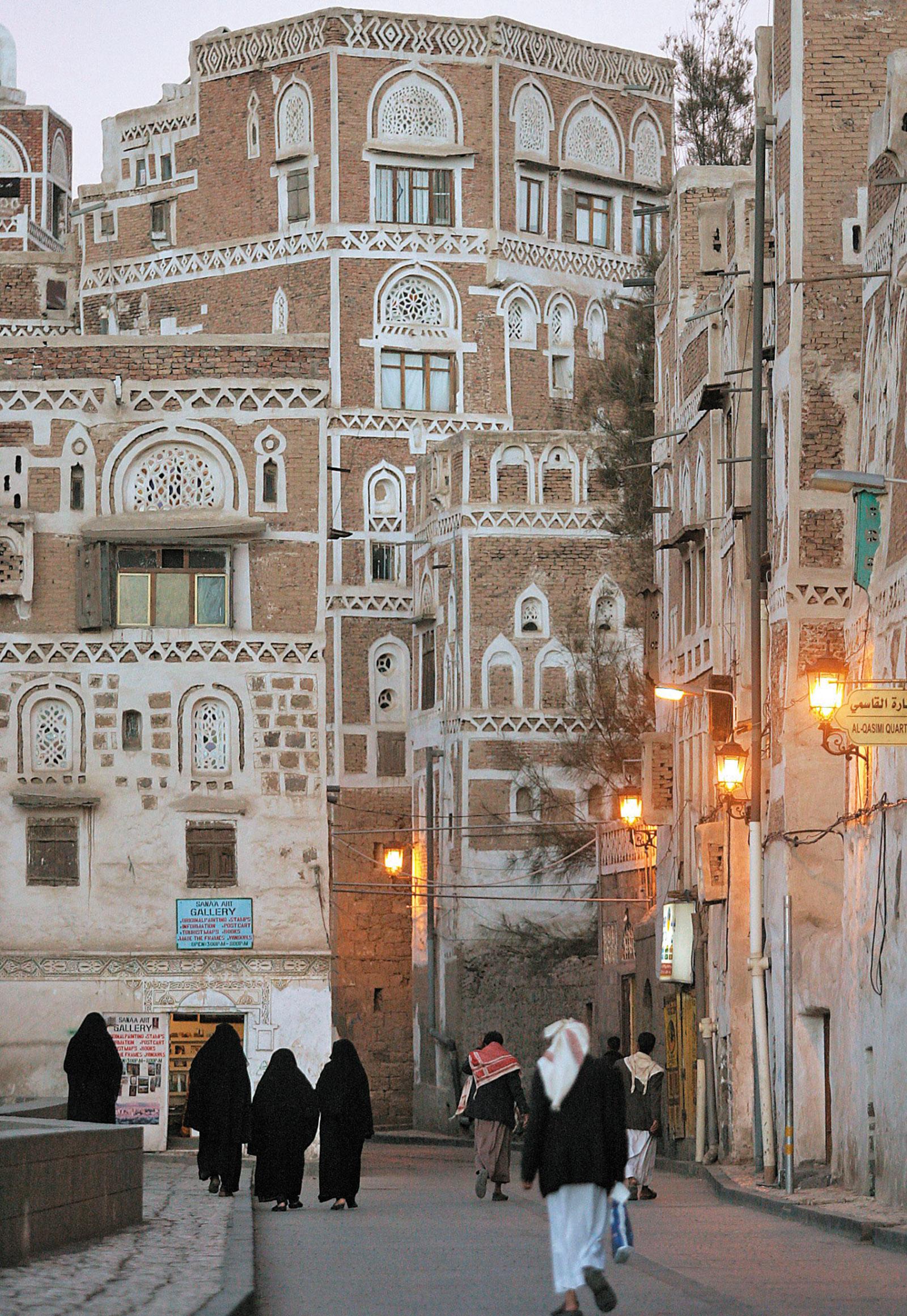 The old city, Sanaa, Yemen, 2006