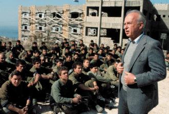 Yitzhak Rabin addressing Israeli troops, Sidon, Lebanon, 1985