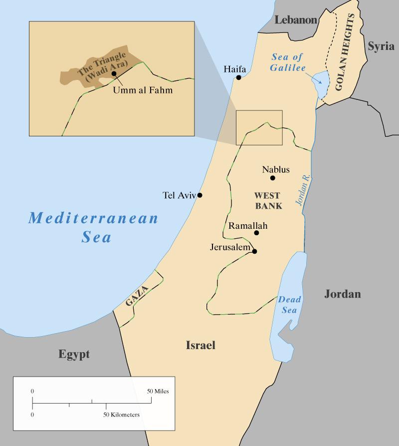Map of Israel with Wadi Ara inset