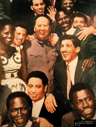 A propaganda photo showing Mao with people from African, Arab, and South American countries, 1959