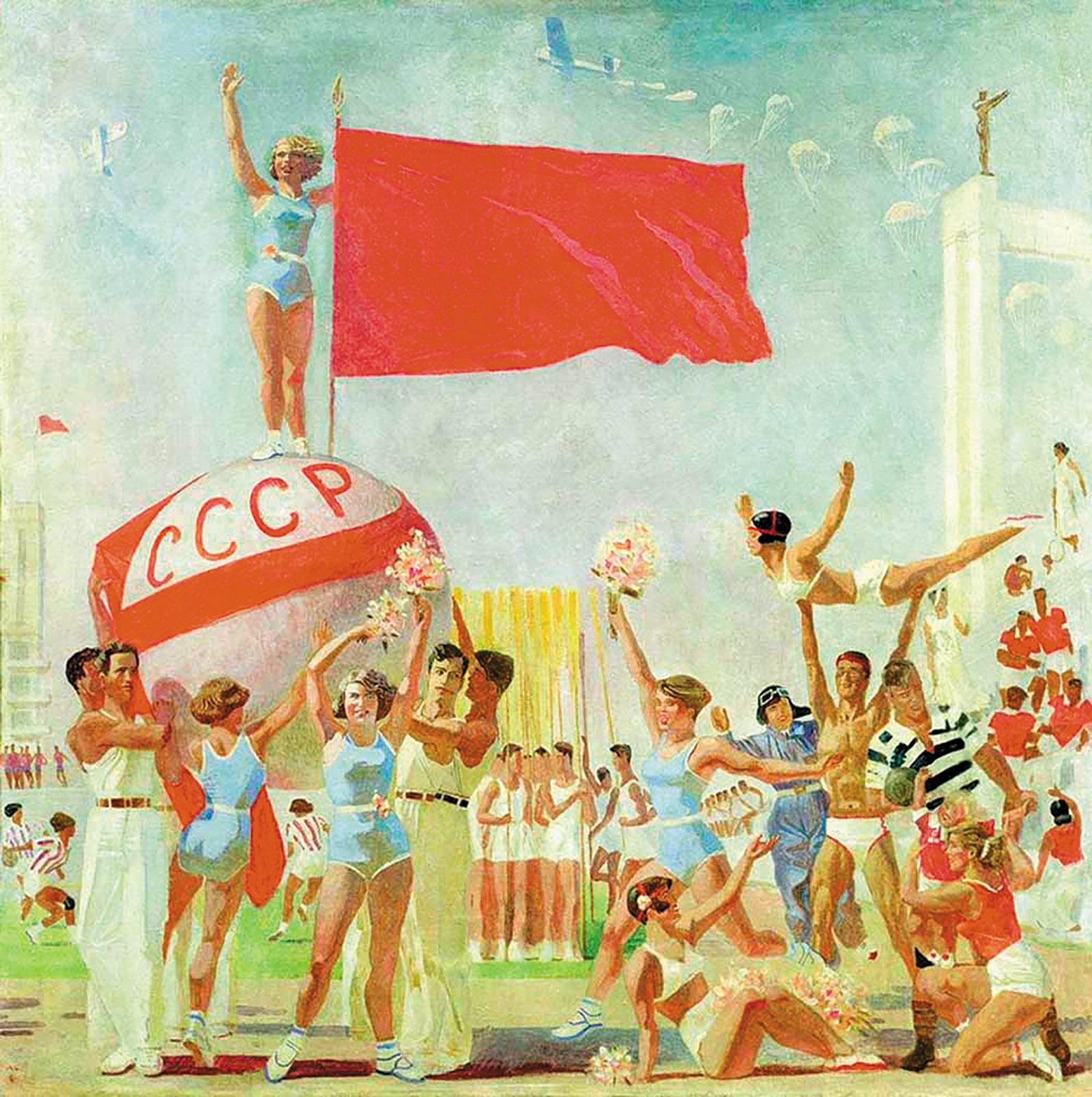 Soviet Physical Culture; painting by Aleksandr Samokhvalov